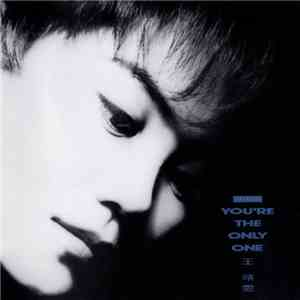 王靖雯 = Shirley Wong - You're The Only One album
